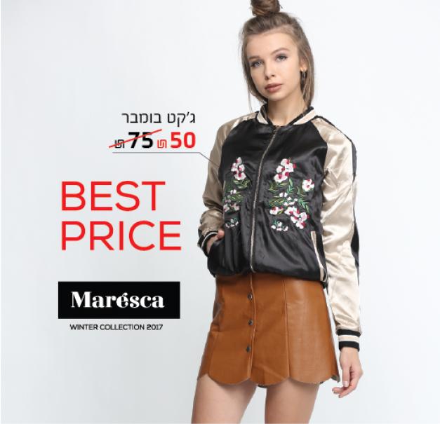 1491993011_maresca site-05