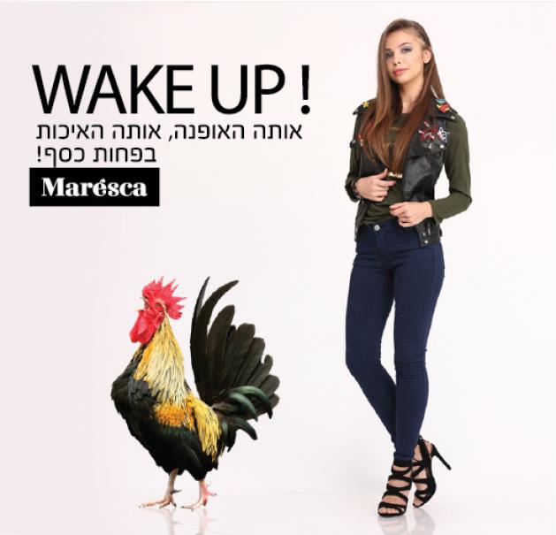 1491994524_maresca site-07